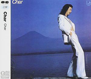 昨日の1曲♪Char「SMOKY」永遠のギターヒーロー