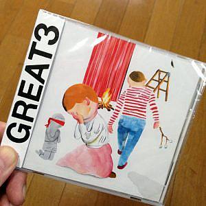 今日の1曲【特別編】♪GREAT3「彼岸」悲しみと希望