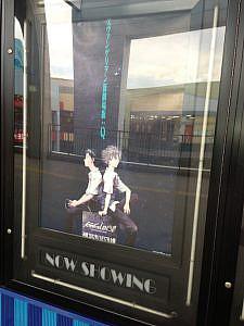 【ネタバレ】「ヱヴァンゲリヲン新劇場版:Q」を見た!あらすじが雑過ぎなレポート