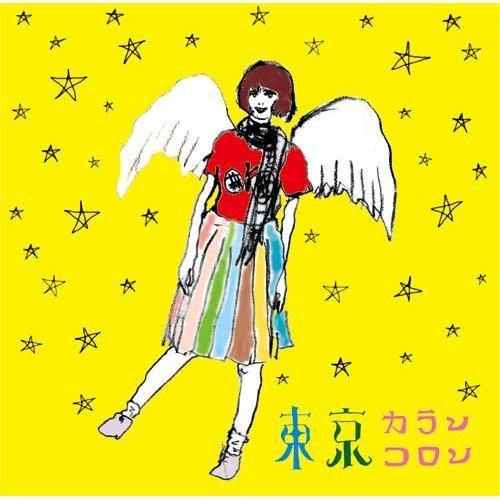 tokyo-girl