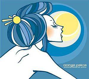 今日の1曲♪orange pekoe「やわらかな夜」