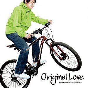 今日の1曲♪ORIGINAL LOVE「カミングスーン feat. スチャダラパー」まだまだ歩き続けて行こう