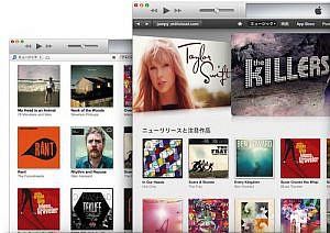 iTunes 11.0.1 「重複する項目」復活!「完全に重複する項目」も!
