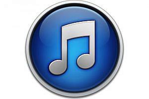 iTunes 11は「検索機能」も大幅に強化!テキスト入力と同時にリストアップ!ミニ・プレーヤーでも