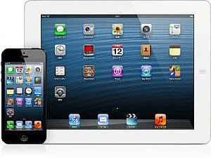iPad 128GBモデルが2月5日に発売!次世代iPhoneにも期待。で、どうなるiPod Classic?