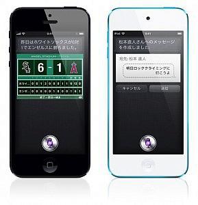 iPod touch(第5世代)とiPhone 5を比較。そもそも使用目的が違うんだけどね。