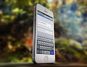Evernote超初心者が少しずつ習得していく記録集【第11回】iPhoneでWEBページを保存する方法「ブックマークレット編」