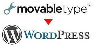 Movable TypeからWordPressへの移行の道【第1回】MAMPを使ってローカル環境を作ろう!