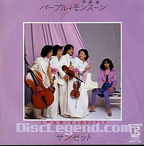 昨日の1曲♪上田知華+KARYOBIN「パープルモンスーン」弦楽四重奏が好き