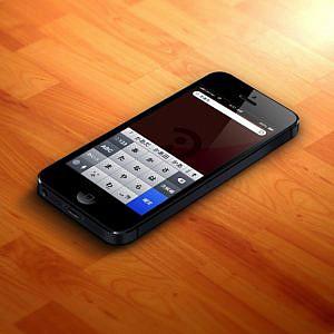 iPhoneでの面倒な記号の入力を簡単に!辞書登録を活用しよう〜!