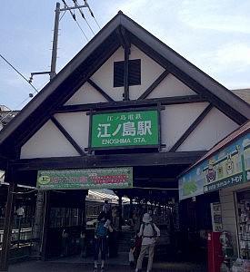 江ノ島、そして鎌倉をちょっとだけマニアックにご紹介。江ノ電に乗るなら「のりおりくん」がオススメ!
