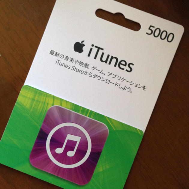 iTunesCard