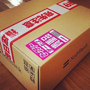 SoftBank外箱