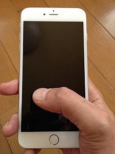 【レビュー】iPhone 6 Plus 128GB シルバーを一週間使ってみての使用感