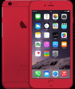 iPhone6 Plus の赤いケース・カバー・バンパーを探す旅。条件は3つ!おすすめを紹介!