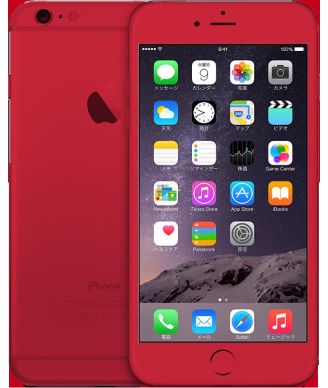iphone6p-silver-select-2014_GEO_JP