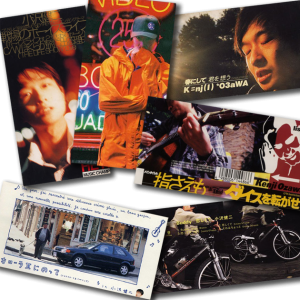 昨日の一曲♪特別編 小沢健二のアルバム未収録曲を集めてみた