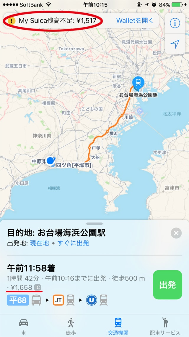 apple-map-min